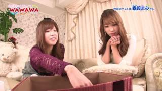 番組名:穐田和恵のWa Wa Wa Room #19【後編】 (わわわ るーむ) 森崎...