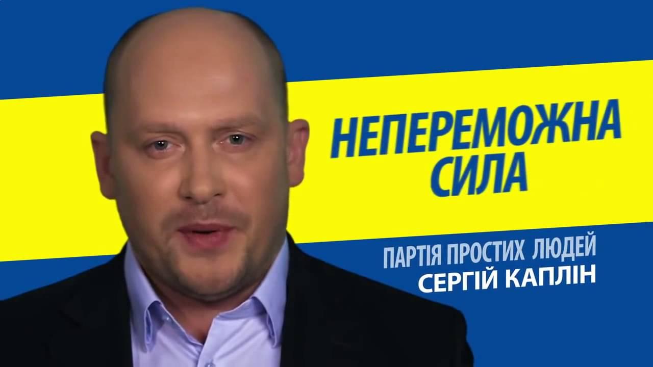 Картинки по запросу Сергей Каплин