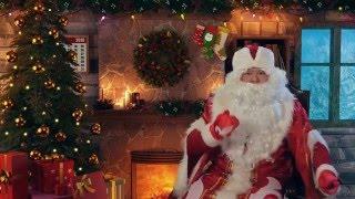 Дед Мороз ругает ребенка за проказы (отрывок)