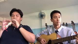 ยังไงก็ไม่ยัก [Why?] - เก่ง ธชย Cover by ครูแก๊ป feat.ครูเอก