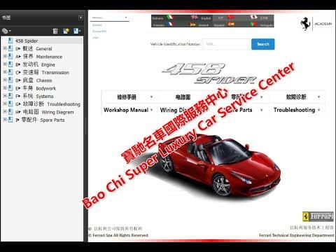 Ferrari 458 Spider 458 Italia Workshop Manual .Repair Manual ... on ferrari drifting, ferrari 612 scaglietti, ferrari f12 berlinetta, ferrari superamerica, ferrari p3, ferrari f50, ferrari truck, ferrari fxx, ferrari motor, ferrari 911 turbo, ferrari wallpaper, ferrari testarossa, ferrari motorcycle, ferrari california, mclaren spider, ferrari f430, ferrari convertible, ferrari spyder,