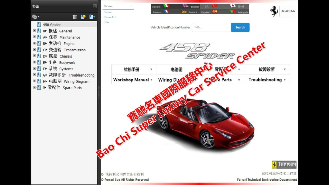 ferrari 458 spider 458 italia workshop manual repair manual wiring diagram circuit diagram [ 1280 x 720 Pixel ]