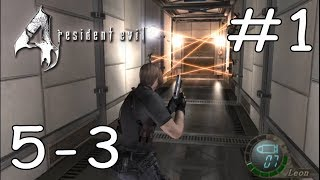 RESIDENT EVIL 4 NEW GAME PROFESIONAL SPEEDRUN 02:18:21 / NO GLITCHES / CAP 5-3 PARTE 1