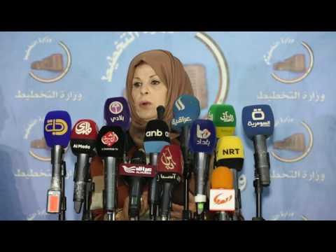 معلومات عن آلية مسح العراقيين في الخارج Information about Iraqi Diaspora Survey