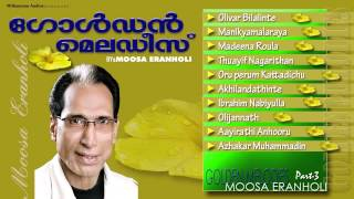 Golden Melodies Of Eranholi Moosa Vol - 3 | Mappilappattukal | Malayalam