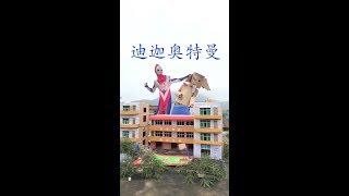 中国乡村版迪迦奥特曼,大场面,大制作!