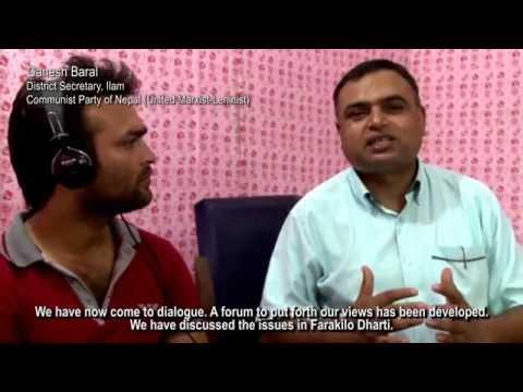 Farakilo Dharti - Radio Dialogue