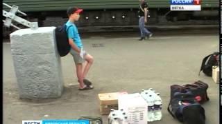 Дети едут на отдых в Крым (ГТРК Вятка)(Более 400 детей из Кировской области этим летом отдохнут в Крыму. Оздоровительные лагеря побережья Черного..., 2014-07-18T05:09:27.000Z)