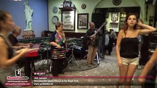 26.08.2017 - Jam session в Ню Йорк пъб