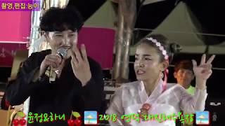 🍒윤정&하니🍒환상의 듀엣💗부부의🥁쌍장구🏖2018 영덕 대진해수욕장⭐작은거인 예술단🏖7월15일 밤 공연 (능이)