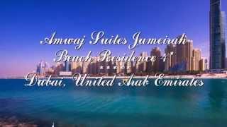 Amwaj Suites Jumeirah Beach Residence 4* Дубай, ОАЭ(Отель Amwaj Suites Jumeirah Beach Residence 4* Дубай, ОАЭ Апартаменты Amwaj Suites Jumeirah Beach Residence находятся в Дубае. К вашим ..., 2015-11-08T09:45:47.000Z)