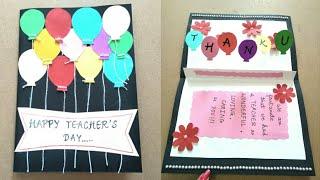 DIY Teacher's Day card/ Teacher's day card making ideas for kids/ Teacher's day card tutorial