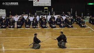 Nippon Kendo Kata-Enbu - 66th All Japan Interprefectrue Kendo Championship 2018