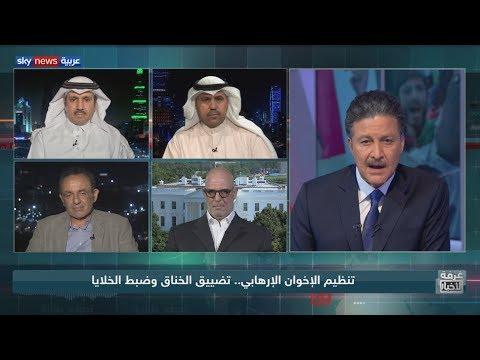 تنظيم الإخوان وإيران.. تحالف المصالح المشبوهة  - 23:53-2019 / 7 / 15