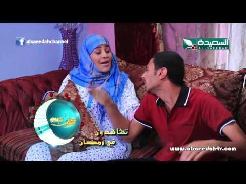 مسلسل الصهير صابر- برومو الموسم الثالث