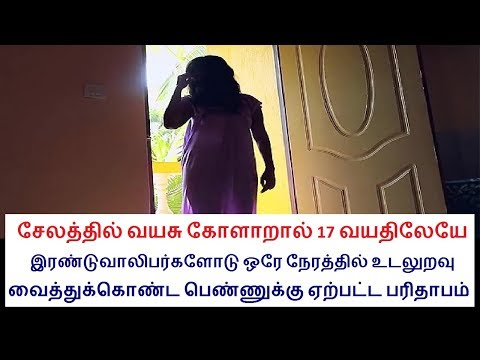 Tamil kisu Kisu Breaking news1 16.2.2018