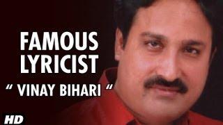 "Famous Lyricist "" VINAY BIHARI "" exclusively on Hamaar Bhojpuri !!"