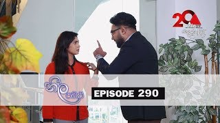 Neela Pabalu | Episode 290 | 21st June 2019 | Sirasa TV Thumbnail