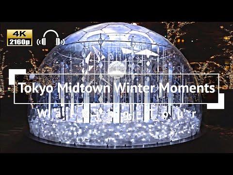 [4K/Binaural Audio] Tokyo Midtown Winter Moments Walking Tour - Roppongi Tokyo Japan
