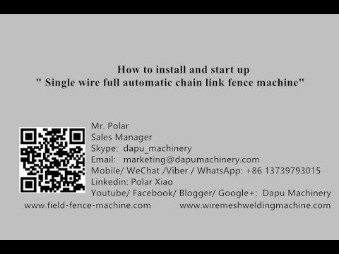 Instruction of Single wire full automatic chain link fence making machine