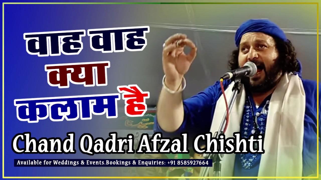 chand qadri afzal chishti latest qawwali song youtube