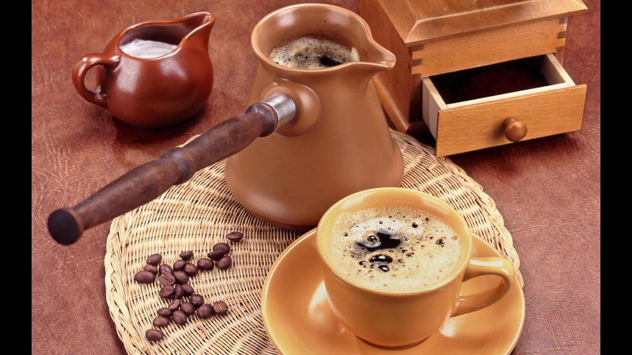 Как правильно варить кофе для гадания. Гадаю самой себе!