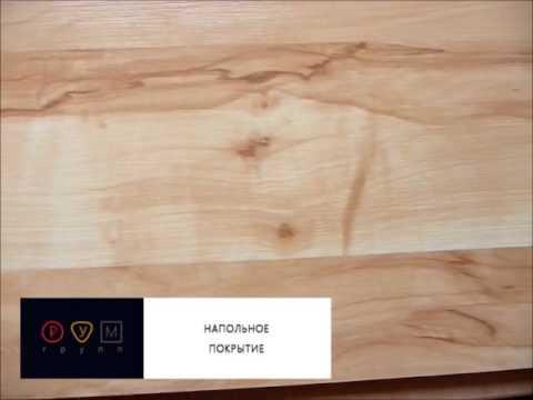 Ламинат купить недорого в Москве оптом и в розницу через