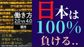 恋のおしながき 第10話
