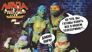 Черепашки-Ниндзя: Новая мутация (1997) - ОБЗОР СЕРИАЛА, ФИГУРКИ И НОСТАЛЬГИЯ