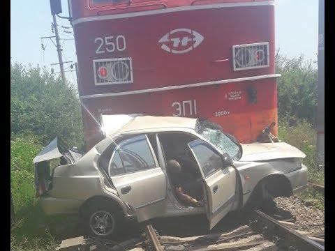 Страшное ДТП на ЖД переезде двое погибших