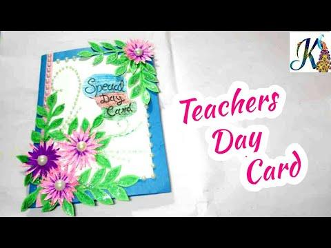 Diy Teachers Day Card Handmade Teachers Day Card Making Idea