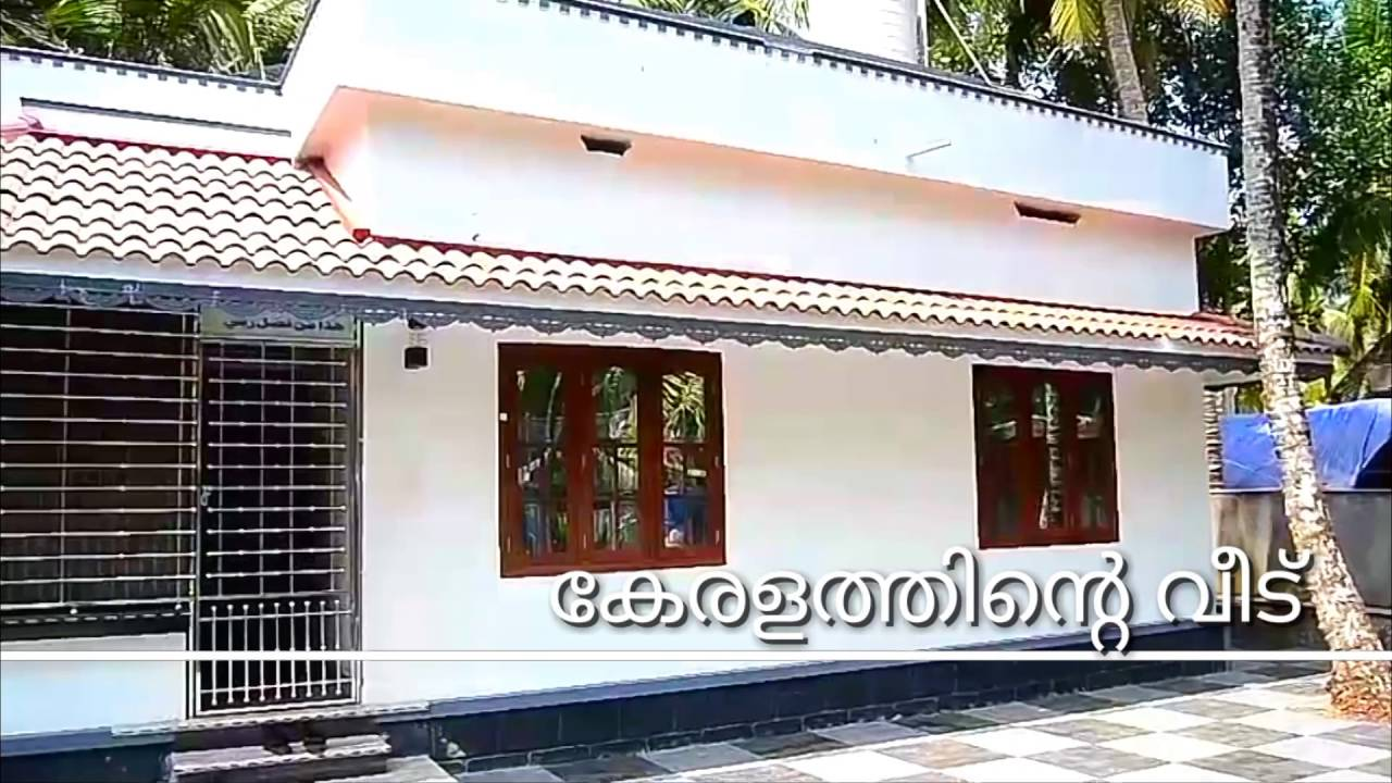 Small house model in kerala