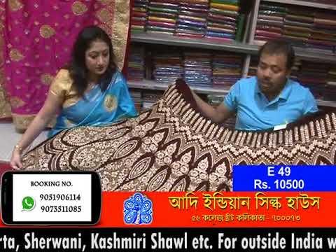 ca5c63bc2ba28 ADI INDIAN SILK HOUSE- Wedding Season 2018- Episode 2 - YouTube