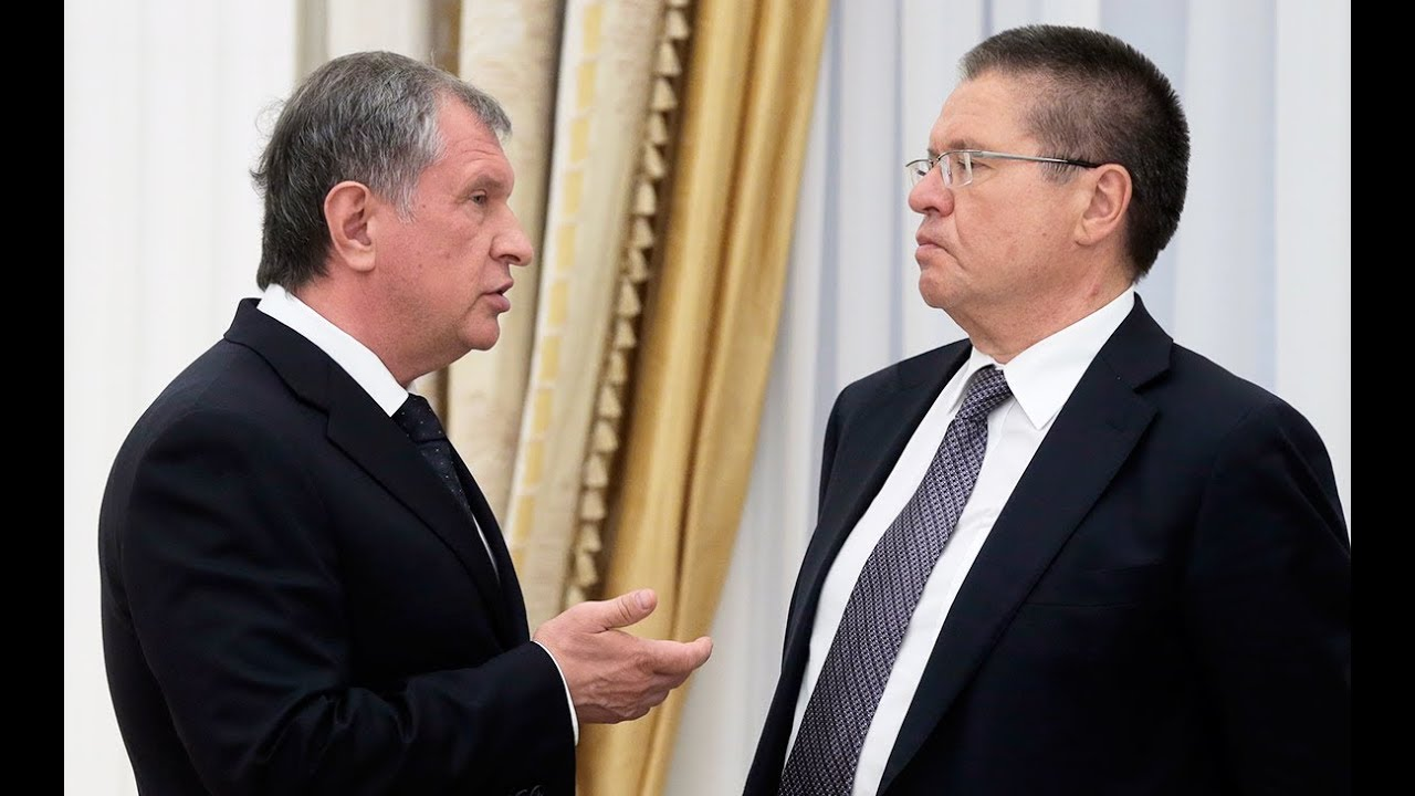 Кто в России жулики и воры? #301