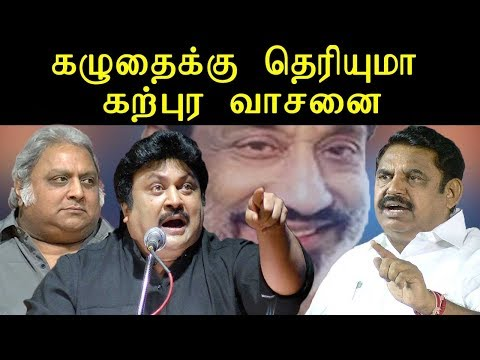 tamil news | prabhu and ramkumar emotional speech on eps after sivaji manimandapam | redpix