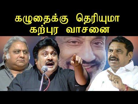 tamil news   prabhu and ramkumar emotional speech on eps after sivaji manimandapam   redpix