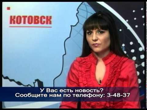 Котовские новости от 03.02.2015г., Котовск, Тамбовская обл., КТВ-8