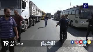 استمرار اعتصام شاحنات نقل الفوسفات للمطالبة بعدالة توزيع الدور - (4-11-2017)