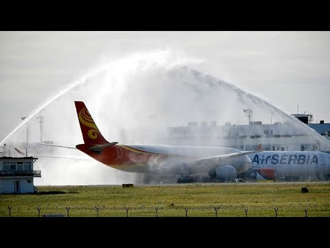Hainan Airlines Airbus A330-343 First Flight to Belgrade - Water Salute And Takeoff
