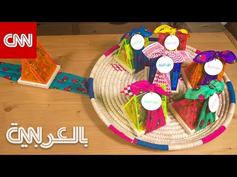 3 طرق غريبة وبسيطة لتغليف الهدايا.. كيف يقدمها مشروع -مسكة- في دبي؟  - نشر قبل 4 ساعة