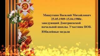 ветераны войны и труда  учителя Бузулукского района