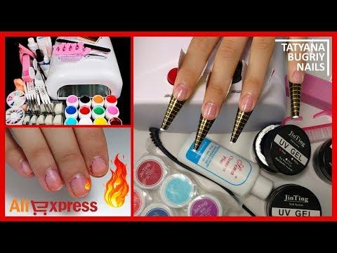 Ддо сервис материалы для наращивания ногтей