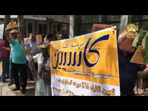 TEHRAN, Iran, July 17, 2018.Looted Depositors Of Caspian Credit Institution Protest