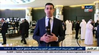 بوشوارب و سلطان بن سعيد المنصوري يشرفان عن إنطلاق ملتقى الأعمال الإماراتي الجزائري