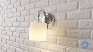 Quoizel Downtown 1 Light Wall Sconce - Bellacor