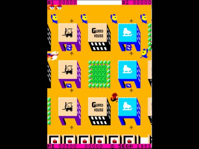 005 (Arcade)