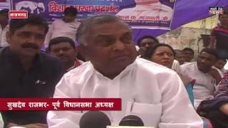 Azamgarh : EVM के विरोध में BSP कार्यकर्ताओं ने किया प्रदर्शन | sabsetejnews