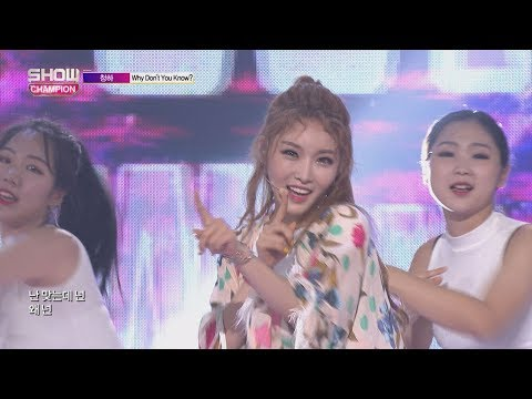 Show Champion EP.233 CHUNG HA - Why Don't You Know