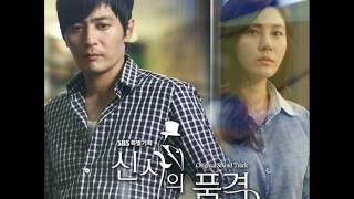 Lee Jong Hyun (이종현) [CNBLUE] - 내 사랑아 (My Love) [신사의 품격 OST Part.5]