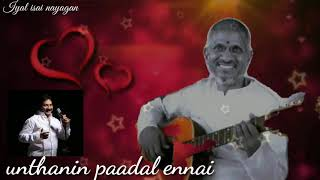 UNTHANIN PAADAL ENNAI II MANO II ILAIYARAJA II HIGH QUALITY SOUND